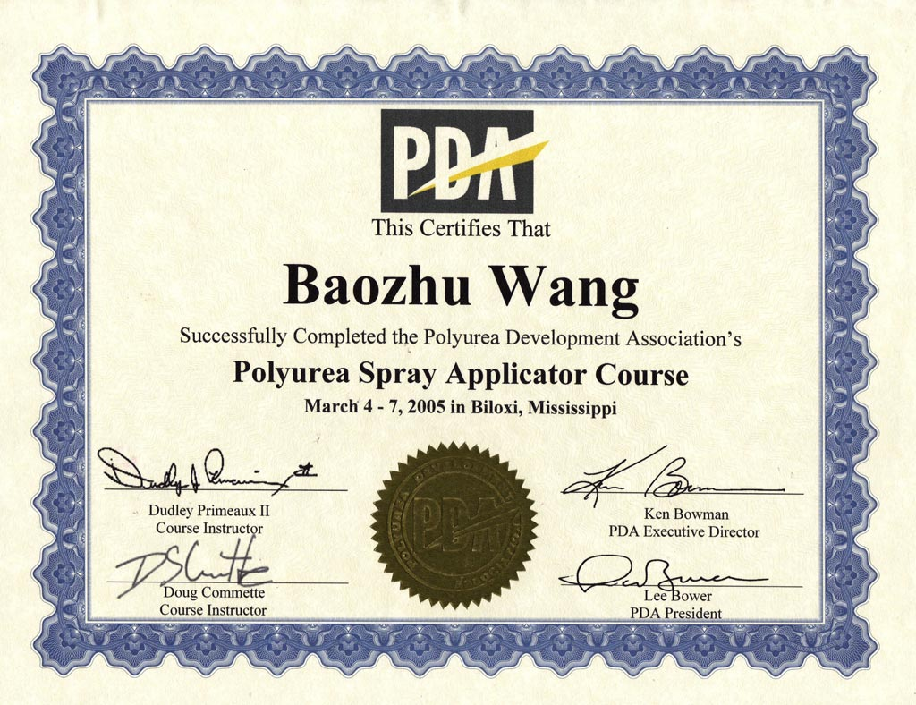 PDA证书