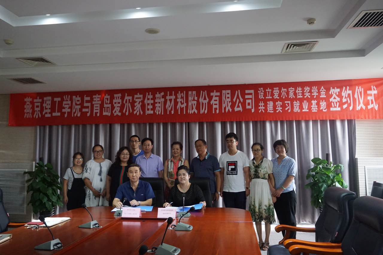 Air++ cooperated with Yanching Institute of Technology, and built practice base together.