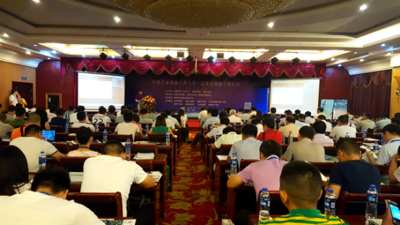 Qingdao Air++ attended China Industrial Corrosion Protection Engineering Conference