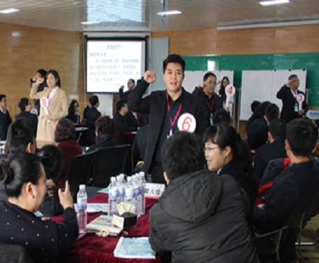Finance training by Fu Xiaoping