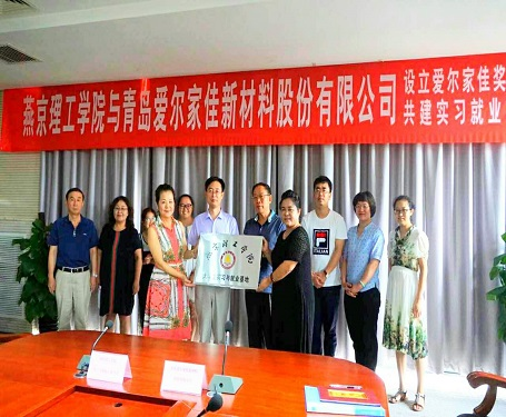 Air++ cooperated with Yanching Institute of Technology